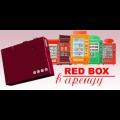 RedBox в аренду